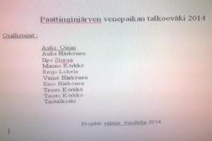 Paattinkijärven venepaikan talkooväki 2014